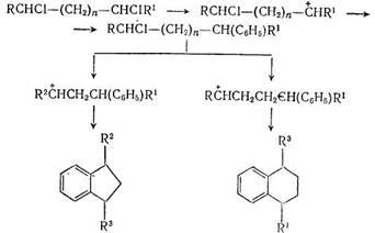 вместо ожидаемых дифенилалканов образуют производные индана и тетралина