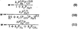 ользуются простыми математическими выражениями типа уравнения Лэнгмюра