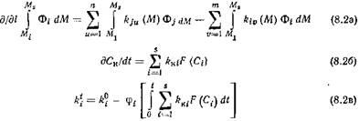 кинетическая модель процесса риформинга