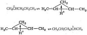 Стадия  2  может  протекать  через  протонированный  циклопропан