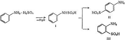 Сульфирование анилина концентрированной серной кислотой до анилинсульфокислоты